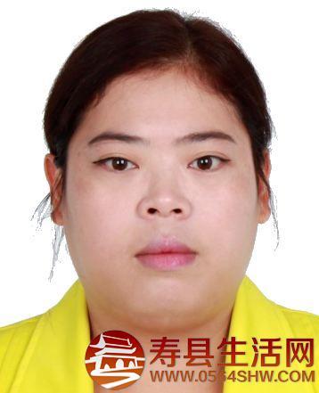 郑国清342422198504050148.jpg