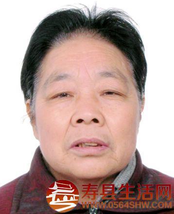 刘新娥342422194809200823.jpg